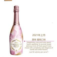 COSMOPOLITAN DIVA® Limited Edition Sparkling拉脱维亚都会女王(蜜桃原味)起泡酒