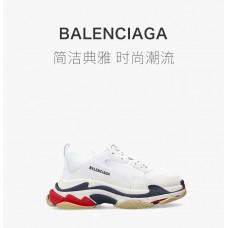 BALENCIAGA巴黎世家男士白色运动鞋#39