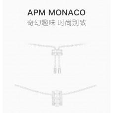 APMMONACO女士白色小蛮腰珍珠项链