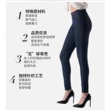 BeautySecret女士深蓝色秋冬外穿牛仔裤