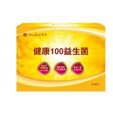 BOCHING健康100益生菌4盒组600g