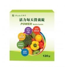 BOCHING活力每天营养锭120锭/盒