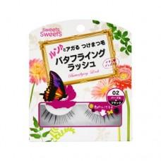 Cezanne眼睫毛 #02 紫x黑色1对/盒