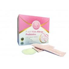 BioMed (粉红-6个月以上)儿童抗敏益生菌