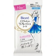 KAO 花王 碧柔 妆后可用擦汗湿纸巾 (无香料)