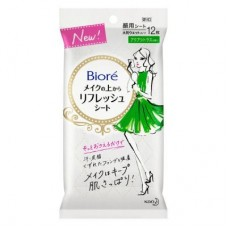 KAO 花王 碧柔 妆后可用擦汗湿纸巾 (柚子清香)