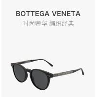 BottegaVeneta宝缇嘉男士太阳镜01