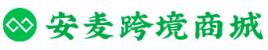 广州安麦信息科技有限公司